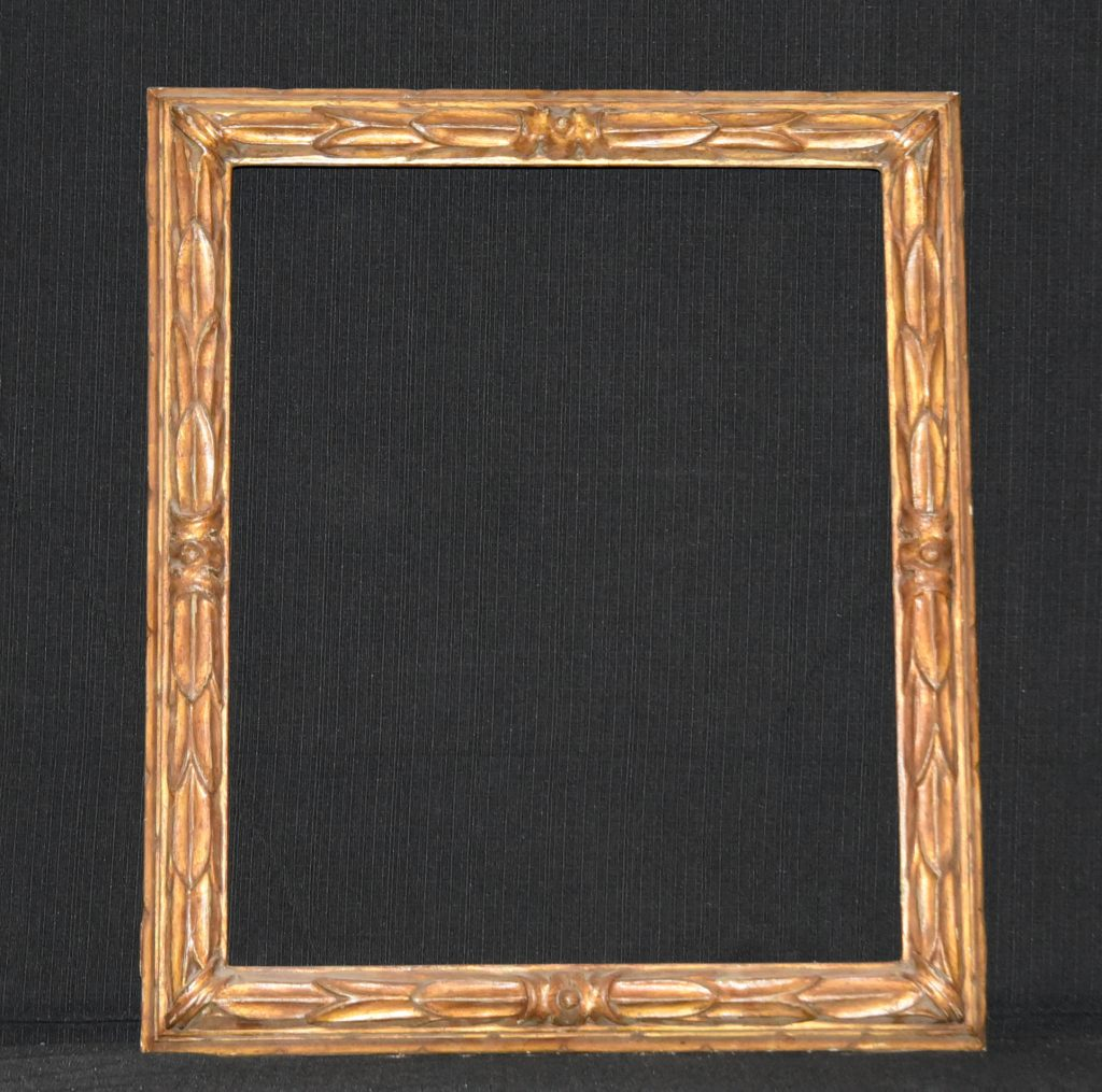Frame of 1600 - Contact for price